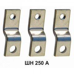 Шина переходная ШП для ВА 77-1-250