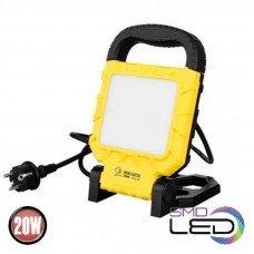Прожектор переносной PROPORT-20, SMD LED, 20W, 6400K, 1450Lm, 220-240V, IP54, желтый