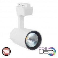 Светильник трековый VARNA-20,COB LED 20W 4200K 1600Lm 175-265V белый/1/50 (HOROZ)