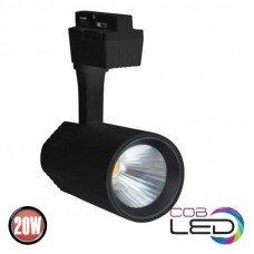 Светильник трековый VARNA-20,COB LED 20W 4200K 1600Lm 175-265V черный/1/50 (HOROZ)
