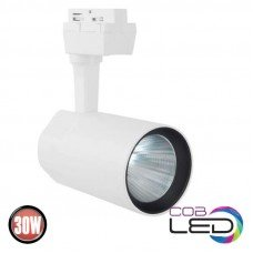 Светильник трековый VARNA-30, COB LED 30W 4200K 2400Lm 175-265V белый/1/50 (HOROZ)