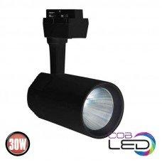Светильник трековый VARNA-30, COB LED 30W 4200K 2400Lm 175-265V черный/1/50 (HOROZ)