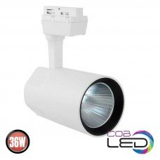 Светильник трековый VARNA-36, COB LED 36W 4200K 2880Lm 175-265V белый/1/20 (HOROZ)