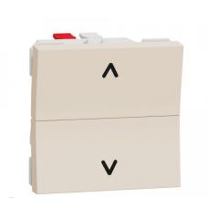 Выключатель для жалюзи кнопочный, 2-клавиши,  схема 4, 6А, 2модуля, Бежевый