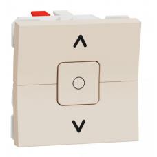 Выключатель для жалюзи, 2-клавиши,  схема 4, 6А, 2модуля, Бежевый