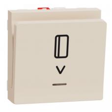 Карточный выключатель, 10А, 2 модуля, Бежевый
