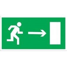 Наклейка  235 х 80 мм. Exit  Right