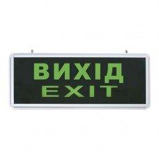 """EL50 Аварийный светильник """"ВИХIД"""" 4 LED/0.6W 230V, зеленый/серебристый FERON"""