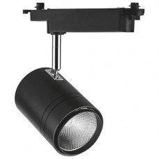 AL104 Светильник трековый  COB 50W 4500LM 4000K IP40 черный 210*110*232 мм  FERON