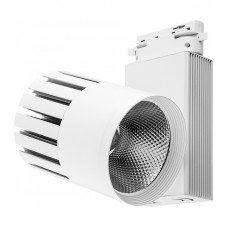 AL105 Светильник трековый COB 40W 3600LM 4000K IP40 белый 215*95*220 мм  FERON