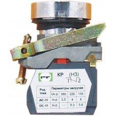 Выключатель кнопочный ВК-011 НЦК 1Р